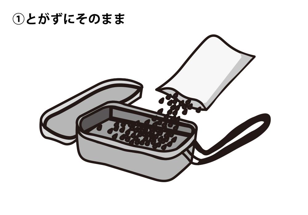 キャンプ米のおいしい炊き方01